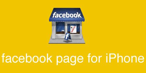 facebookpage.jpg