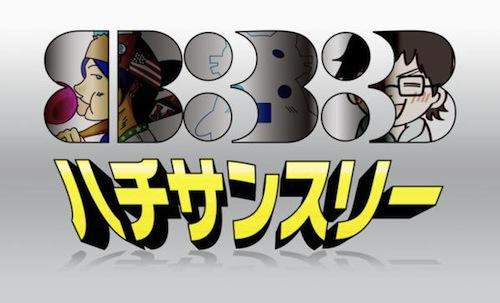 大阪にて2012年1月21日に@OZPA氏@isloop氏と「No Blog, No Life 〜ブログで日常が一変した!〜 」というイベント開催します。