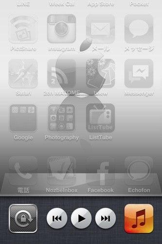 iPhone4S・iPadでAirPlayでミラーリングする方法