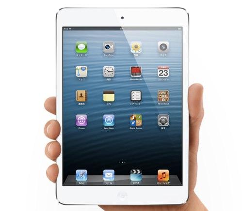 iPad miniが遂に発売されました。