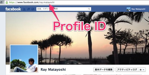 Profile ID facebook