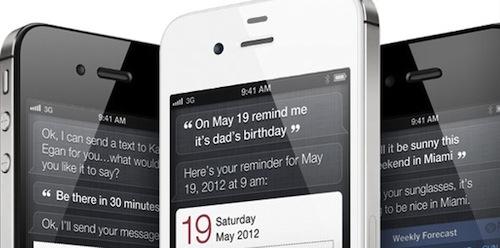 iPhone4S Siriに英語が通じなくても大丈夫 Siriとの会話をキーボードで編集する方法