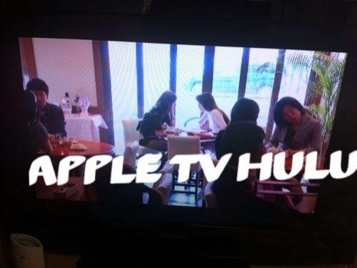 Apple TVでhuluをみる方法
