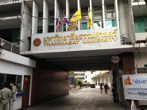 コスパ最高・タイ留学が熱い!授業はすべて英語のタマサート大学に行ってきた。| #ブログ観光大使