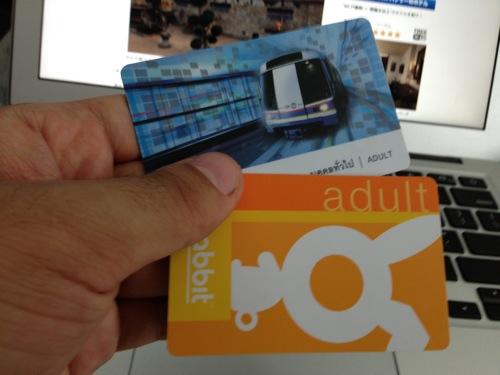 タイ・バンコクで長期滞在するならBTSラビットカードを買おう。| #ブログ観光大使