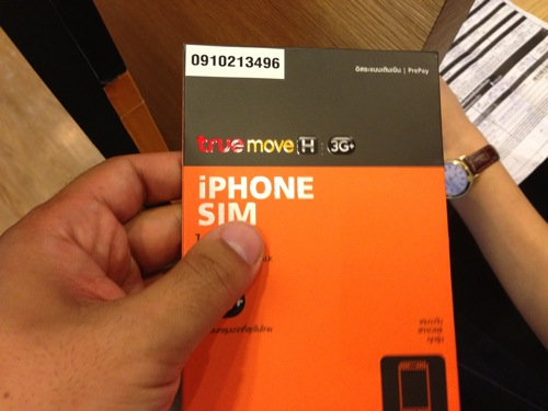 iPhone5 プリペイドSim
