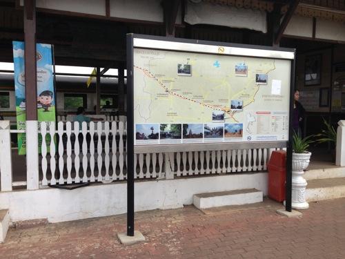 アランヤプラテート駅
