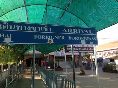 タイ カンボジア