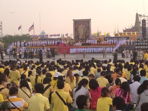 タイ国王 誕生日にサナーム・ルアン(王宮前広場)に行ってきました。| #ブログ観光大使