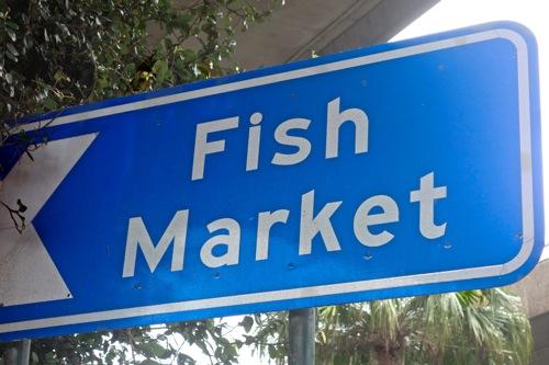 フィッシュマーケット