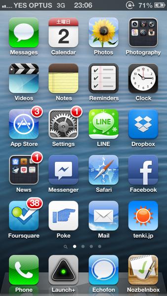 OPTUS プリペイドnano sim iPhone5