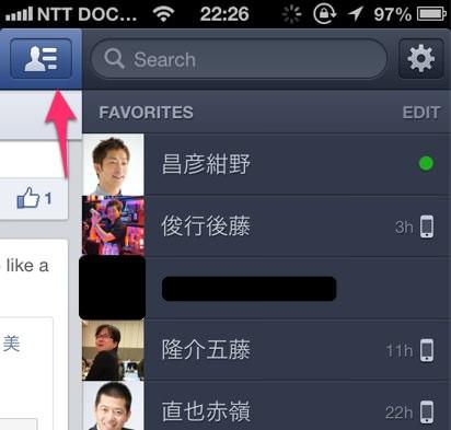 フェイスブック アプリ ログイン時間