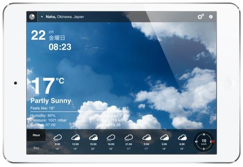スマホ、iPhoneでも使えるオシャレな天気アプリ「気象ライブ」がおすすめだ!