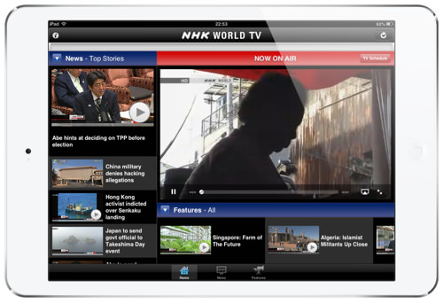 Nhk world for iPad