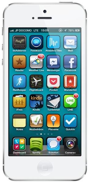 iPhone5ホーム画面にある僕が使っているアプリ24個