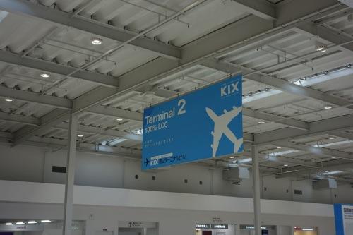 ターミナル2 LCC