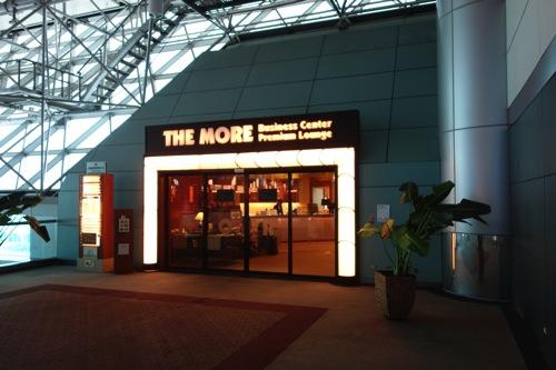 【台湾】桃園国際空港でプライオリティパスが使えるラウンジ「THE MORE」に行ってきた。