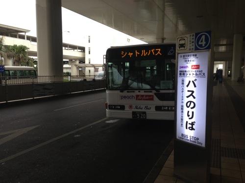 那覇空港 シャトルバス
