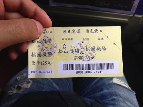 桃園国際空港から松山空港