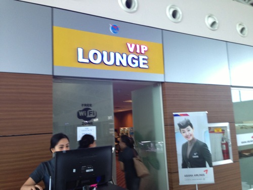 【フィリピン】クラーク国際空港でプライオリティパスが使えるラウンジ「VIP LOUNGE」