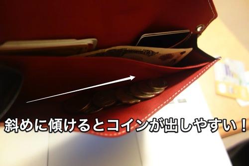 旅行財布 コイン