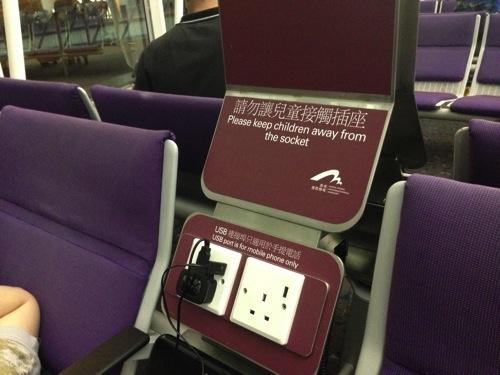 香港国際空港 コンセント