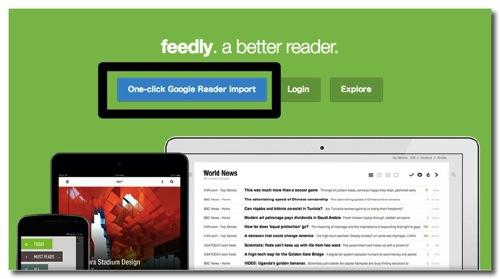 Google Readerが終了するので、当ブログの更新情報を取得する方法を紹介します。