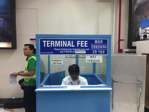 フィリピン出国税