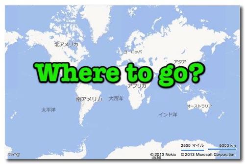国内・海外で快適なホテルを1円でも安く予約する方法 | トリップアドバイザー+エクスペディア