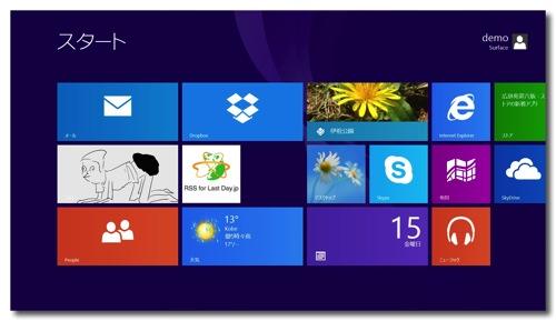 HTML、CSS、Javascriptだけで開発できる Windows8アプリをリリースするまでにやった事。