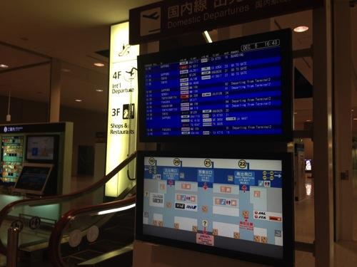 関西国際空港 LCC+プライオリティパス利用でも使える大韓航空KALラウンジ。