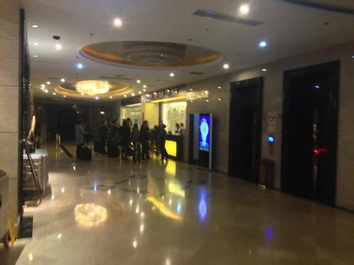 上海麗豪国際大酒店