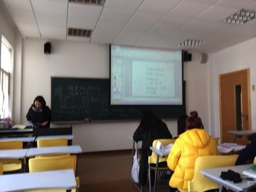 中国語クラス 东华大学