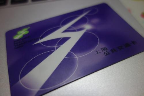 上海交通カード