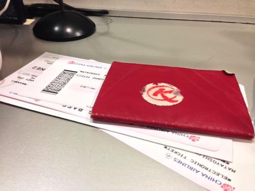 上海-インチョン トラブル続きの1日。大韓航空が遅延して、食事クーポンを貰いました。