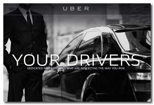 Uber 上海