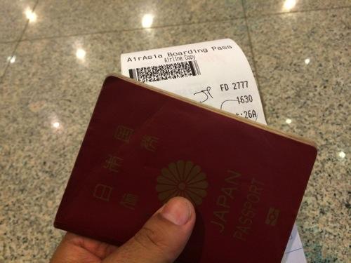 香港国際空港 e道