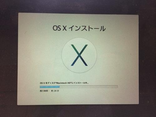 OSXインストール