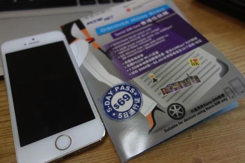 香港で短期旅行者向けのプリペイドSimを安く購入できる「Discover Hong Kong Tourist SIM Card」。