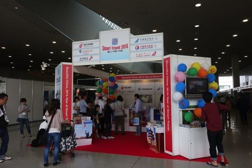 関空旅博2014に行ってきました!世界各国の旅行会社のブースや海外旅行セミナーが無料で楽しめるイベントです。