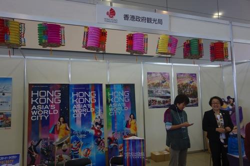 香港観光局