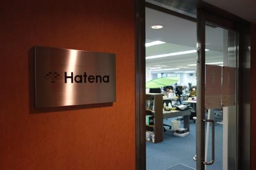 株式会社はてなの京都本社に行ってきました。