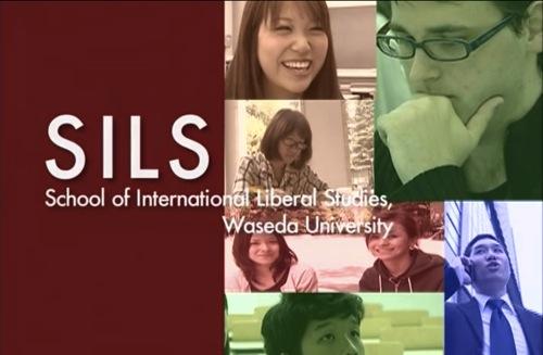 早稲田大学国際教養学部SILSが面白い。授業が全て英語で留学制度もあります。