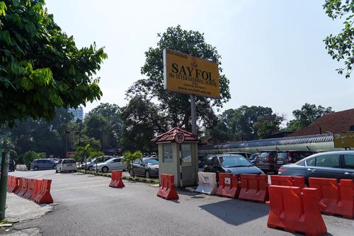 【2日目】マレーシアのインタナショナルスクール見学、クアラルンプール在住の方と食事会をしてきました。| マレーシアビジネスツアー開催しました。