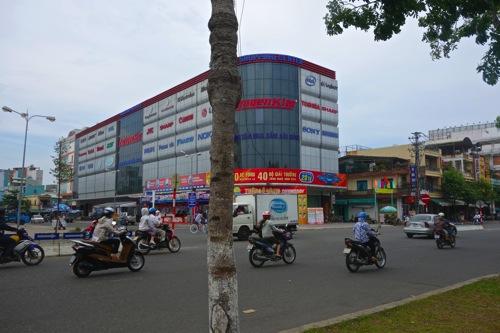 ベトナム ダナン 起業