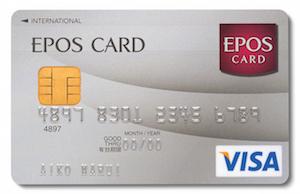 【年会費無料】海外旅行保険が自動付帯のクレジットカードで医療費キャッシュレスサービスも付いてくるおすすめ2枚