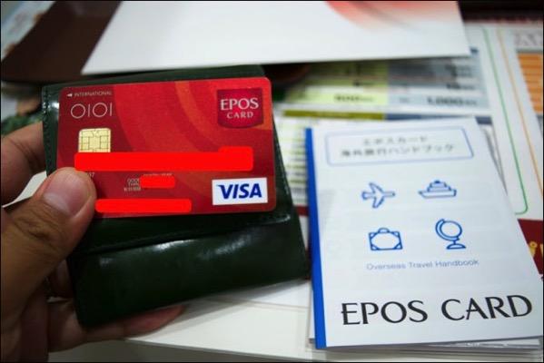 eposcard - 21.jpg