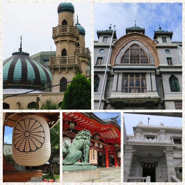 神戸観光のおすすめ。多様な宗教施設を巡拝しよう!#神戸開港150年