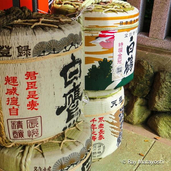 生田神社 神酒