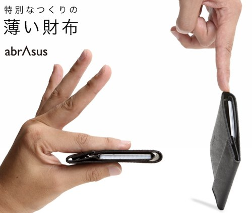 薄い財布 abrAsus(アブラサス)のブラック×ターコイズが良い感じ